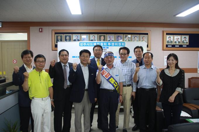 전지협 회장단이 백철현 위원장과 기념촬영을 하고있다.